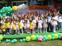 "45 години отпразнува ДГ ""Детска планета"" в село Бреница"