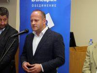Радан Кънев: Плевен е доказателство, че демократичната общност, когато е единна, може да бъде алтернатива