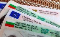 С удостоверение могат да гласуват избирателите без валидни лични карти на частичния вот в Плевенско