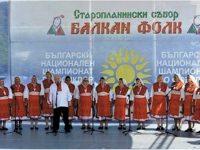 """Хорът за македонски песни и танцов състав """"Чародейка"""" с празничен концерт за 24 май"""