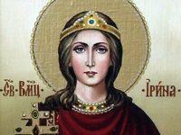 Честит имен ден на Ирина, Ирена, Мирослав и Мирослава!