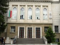 Днес ще се проведе кандидатстудентският изпит по биологияза медицина и фармация в МУ-Плевен