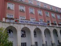 6 делегации от побратимени градове идват за празника на Плевен