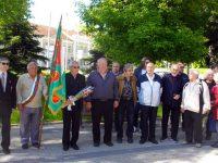 Гергьовско шествие се проведе днес в Плевен