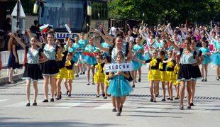 В истински празник се превърна Мажоретният фестивал в Левски (галерия)