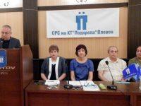 """Зам.-областният управител д-р Красимир Трифонов присъства на 11-ата отчетно-изборна конференция на КТ """"Подкрепа"""" – Плевен"""