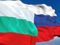 Плевен е домакин на национална среща на рускоговорящите граждани, живеещи в България