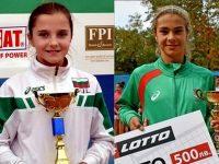 Роси Денчева и Йоана Константинова с победи на престижен турнир в Италия