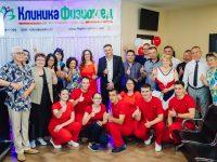 """С изискано тържество специализираната клиника по физиотерапия """"Физиомед"""" празнува рожден ден"""