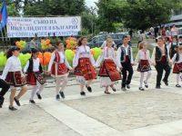 """Фолклорният фестивал """"Бреница пее и танцува"""" се проведе за четвърта година"""