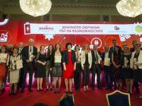Плевенска фирма с приз за принос в развитието на дуалното образование в България