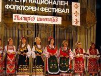 """В Червен бряг днес ще се проведе Националният фолклорен фестивал """"Пъстра шевица"""""""