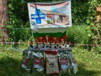 120 кучета от 27 породи на киноложка изложба в парк Кайлъка – снимки