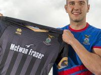 Ники Тодоров ще продължи кариерата си в Шотландия