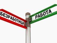 Мобилно бюро по труда ще се проведе днес в село Малчика