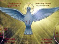 В Кнежа ще празнуват с литийно шествие и курбан за здраве Свети Дух