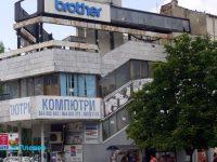 Община Плевен настоява за ремонт на сградата на Спортно-информационния център