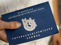 НАП – Плевен: Кандидат-студентите плащат сами здравните си осигуровки през лятото