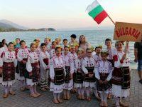 """Най-малките възпитаници на Ансамбъл """"Мизия"""" се завърнаха с награда от Охрид"""
