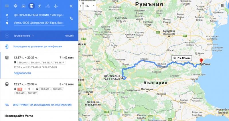 Razpisanieto Na Bdzh Veche I V Google Maps Pleven Za Pleven