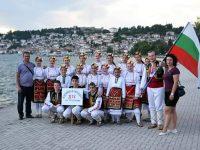 Заслужени аплодисменти за талантите от Тръстеник на фестивал в Охрид