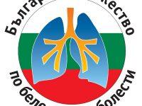 Община Плевен подкрепя Националната пациентска кампания за белодробно здраве