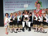 """ФТА """"Дъга"""" – Плевен се завърна с високо отличие от фестивал в Охрид (снимки)"""