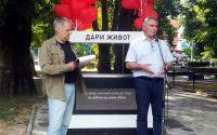 И Плевен вече има чешма-паметник на донорството (галерия)