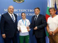 Ивет Горанова получи сертификат за първи дан по шотокан карате-до
