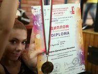 Талантливата плевенчанка Мария Минкова донесе диплом и медал от международен фестивал