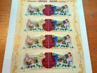 Днес в Плевен валидират пощенска марка съвместно издание на България и Русия