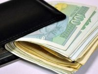 В Плевен съвестен гражданин предаде в полицията намерени от него пари, търси се собственикът им
