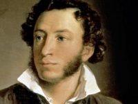 220 години от рождението на Пушкин ще бъдат отбелязани днес в Плевен