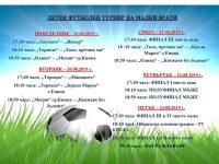 Зрелищни двубои обещава Летният футболен турнир на малки врати в Кнежа