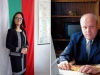 БСП номинира за нов мандат кметовете на Левски и Искър