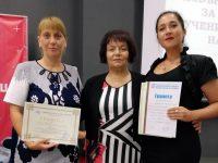 Учители от община Левски с награди в международен конкурс