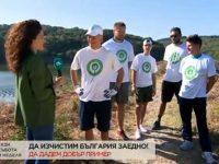 Александър Дяковски: Искаме да дадем добър пример и да покажем, че заедно можем да постигнем много