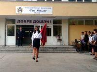 "Мартин Митев пожела успешна учебна година в Математическа гимназия ""Гео Милев"" – Плевен"