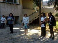"""ПГМХТ – Плевен посрещна учебната година с нови специалности и нови учители по програма """"Заедно в час"""""""