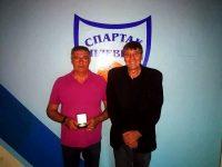 Цветан Антов с медал за особени заслуги по повод 100 години организиран баскетбол у нас