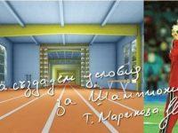 Лайънс клуб Плевен организира благотворителен бал в подкрепа на спорта в града