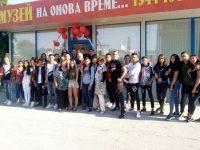 Ученици от ПГМХТ – Плевен посетиха новооткрития Музей на онова време