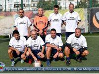 Военните от Долна Митрополия са на финал в турнира по футбол за купата на командира на ВВС
