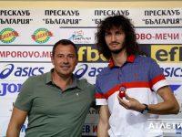 Тихомир Иванов стана Спортист на месец юли