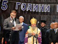 Областният управител Мирослав Петров поздрави жителите на Белене за празника на града