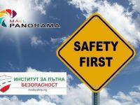 Кампания за пътна безопасност ще се проведе днес в Панорама мол Плевен