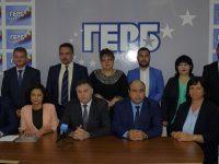 ГЕРБ – Плевен представи листата си с кандидати за общински съветници