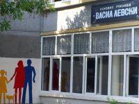 """Проект на ОУ """"Васил Левски"""" – Плевен е одобрен по програма на МОН"""