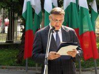 Областният управител Мирослав Петров: България е кауза, която си заслужава!