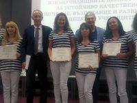 """Учители от ДГ """"Щастливо детство"""" – Плевен участваха в национален семинар, организиран от СБУ"""